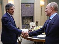 Президент РФ В. Путин встретился с экс-премьером Франции Ф.Фийоном