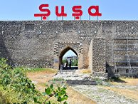 Древняя крепость в городе Шуша