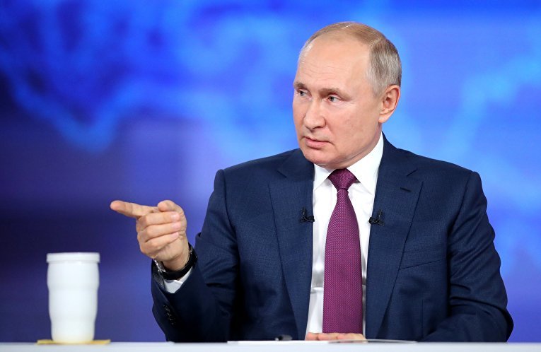 Прямая линия с президентом РФ Владимиром Путиным