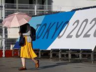 Символика Олимпийских игр 2020 в Токио