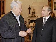 И.О. Президента РФ Владимир Путин поздравляет первого Президента России Бориса Ельцина с днем Рождения.