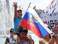 Празднование Дня России в регионах РФ