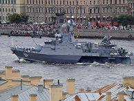 Празднование Дня ВМФ в Санкт-Петербурге