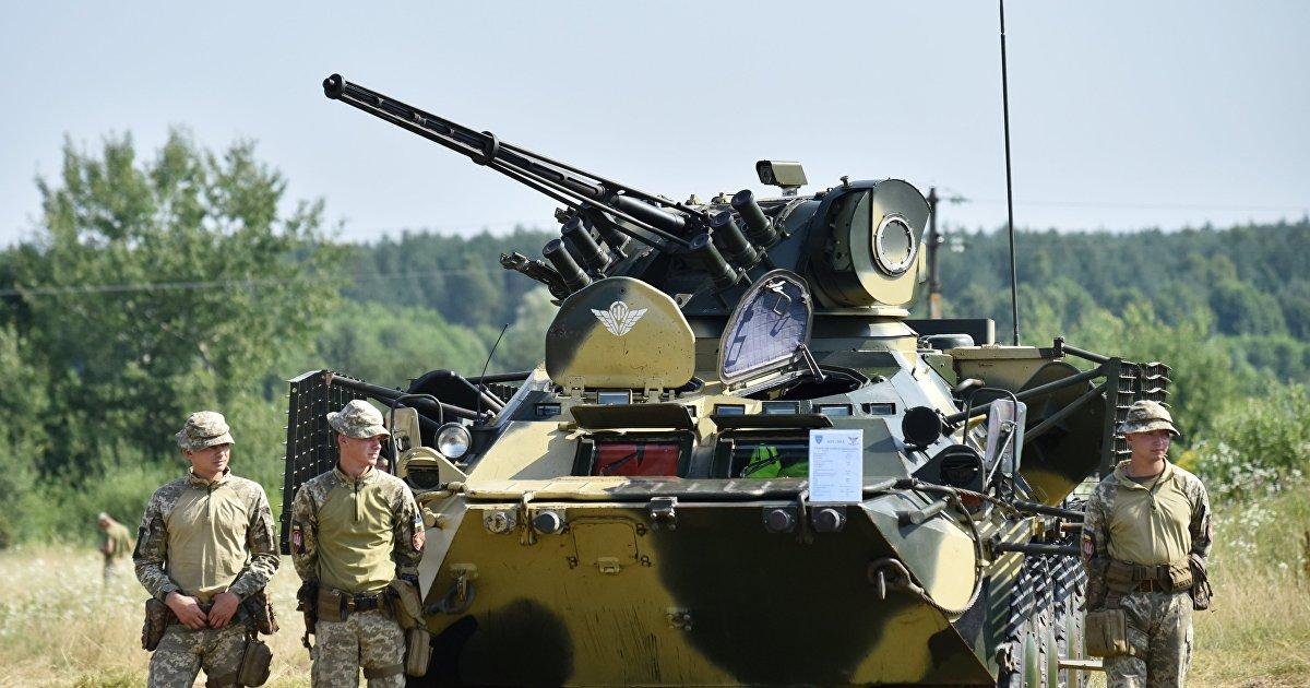 The American Conservative (США): США делают Украину фактически членом НАТО (The American Conservative)