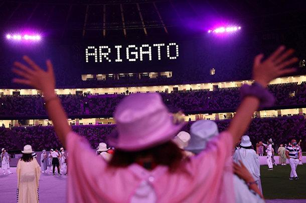 Церемония закрытия Олимпийских игр в Токио 2020