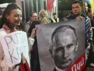 Акция протеста перед посольством России в Варшаве, Польша