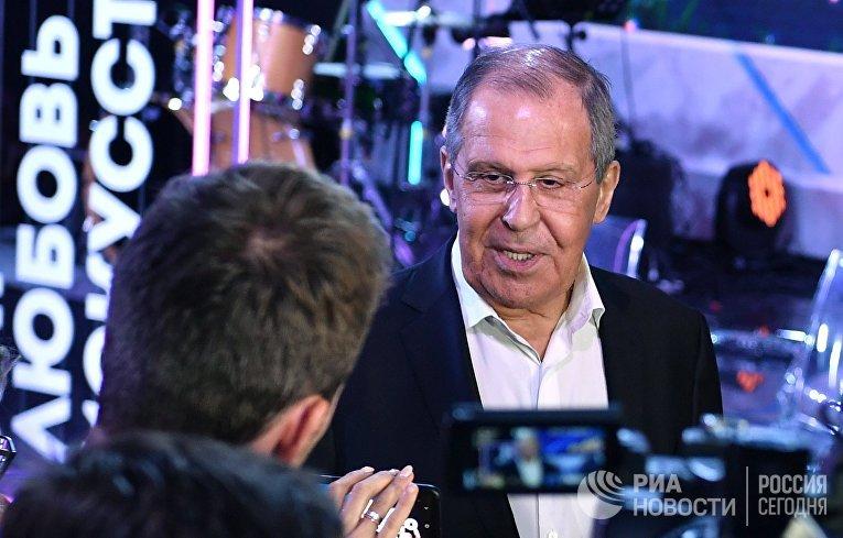 "Глава МИД РФ С. Лавров посетил форум ""Таврида"""