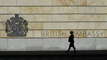 Здание посольства Великобритании в Берлине, Германия