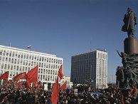 Митинг на Калужской площади в Москве, приуроченный к годовщине Всесоюзного референдума 17 марта 1991 года о сохранении СССР