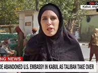Репортаж телеканала CNN