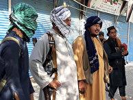 "Боевики ""Талибана""* в Кундузе, Афганистан"