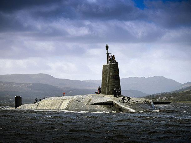 Подводная лодка «Vigilant»