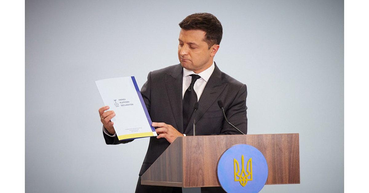 Le Monde (Франция): на Украине принят закон об ограничении влияния олигархов (Le Monde)