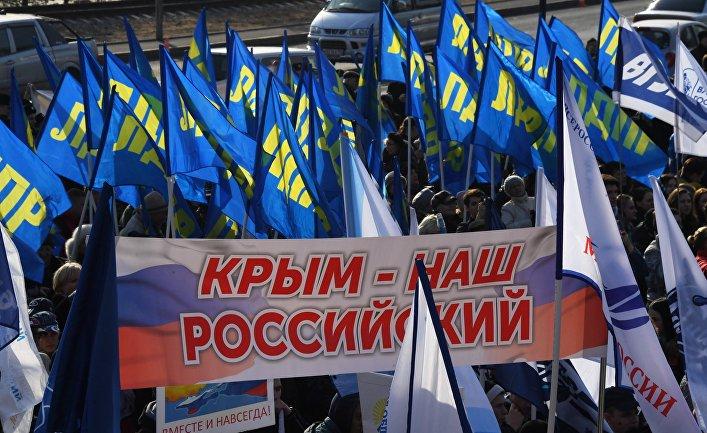Митинг, посвященный 5-летию воссоединения Крыма с Россией