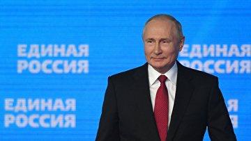 """XX съезд политической партии """"Единая Россия"""""""
