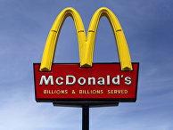 Логотип «Макдоналдс»