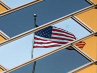 Государственный флаг США в Кабуле