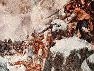 Первая англо-афганская война