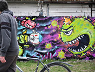 Граффити в Будапеште, Венгрия