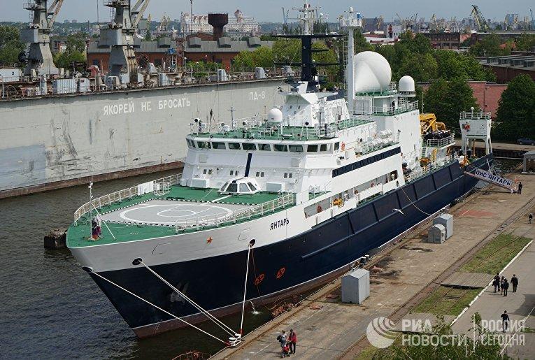 """Научно-исследовательское судно """"Янтарь"""""""