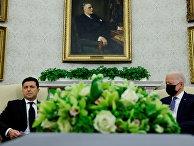Джо Байден приветствует Владимира Зеленского в Белом Доме 1 сентября 2021