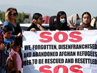 Акция протеста беженцев из Афганистана в Бишкеке