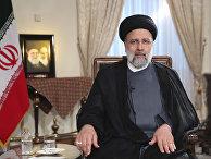 Президент Ирана Ибрахим Раиси