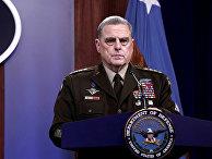Американский генерал Марк Милли