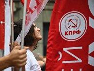 Презентация избирательного объединения КПРФ