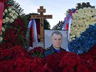 Похороны погибшего главы МЧС Е. Зиничева в Санкт-Петербурге