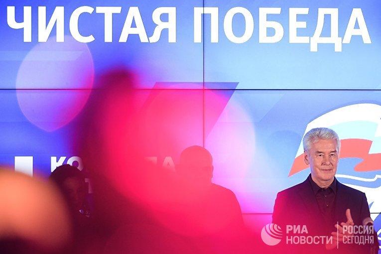 """Мероприятия партии """"Единая Россия"""" по завершении единого дня голосования"""