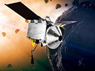 Автоматическая межпланетная станция OSIRIS-REx на астероиде Бенну
