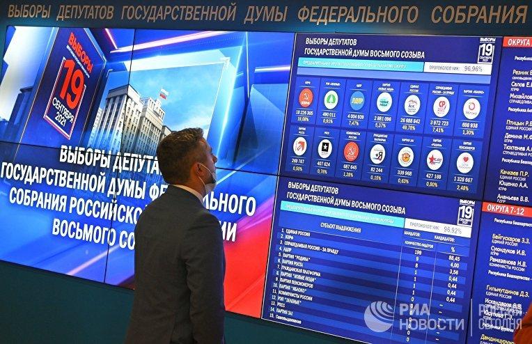 Брифинг наблюдателей на выборах в Госдуму в ЦИК РФ