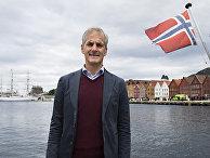 Норвежский политик Йонас Гар Стёре