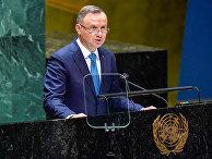 Президент Польши Анджей Дуда выступает на 76-й сессии Генеральной Ассамблеи в Штаб-квартире ООН в Нью-Йорке