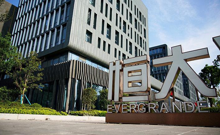 Логотип Evergrande в Шанхае
