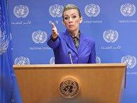 Представитель министерства иностранных дел РФ Мария Захарова