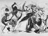 Арбузный бунт 15 апреля 1856 года в Панама-Сити