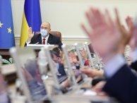 Кабмин Украины утвердил стратегию деоккупации Крыма и меры по ее реализации