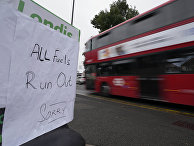 Объявление об отсутствии топлива на заправочной станции в Лондоне, Великобритания