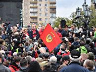 Митинг КПРФ на Пушкинской площади в Москве