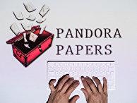 Логотип «Досье Пандоры»