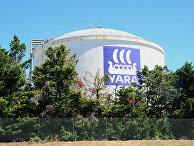 Предприятие норвежской химической компании Yara International ASA в Амбесе, Франция