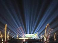Dubai Celebrates Expo 2020