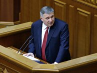 Экс-глава МВД Украины Арсен Аваков