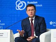 Заместитель председателя правительства РФ Александр Новак