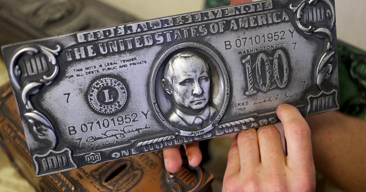 Haber7 (Турция): Путин обрушился на доллар! Что дальше США пилят сук, на котором сидят (Haber7)
