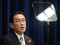 Премьер-министр Японии Фумио Кисида