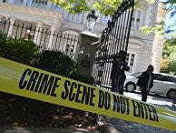 Агенты ФРБ возле дома Олега Дерипаски в Вашингтоне, США
