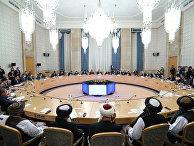 Третье заседание московского формата консультаций по Афганистану